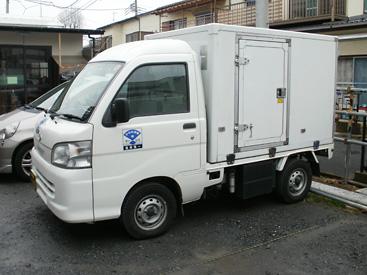冷凍・冷蔵車両